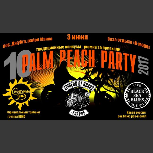 Юбилейное открытие пляжного мотосезона Palm Beach Party 2017