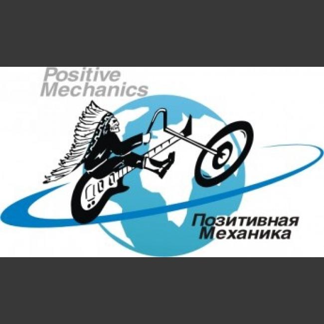 """Псковский мото-клуб """"Позитивная механика""""  приглашает всех мотоциклистов города Пскова и Псковской области"""