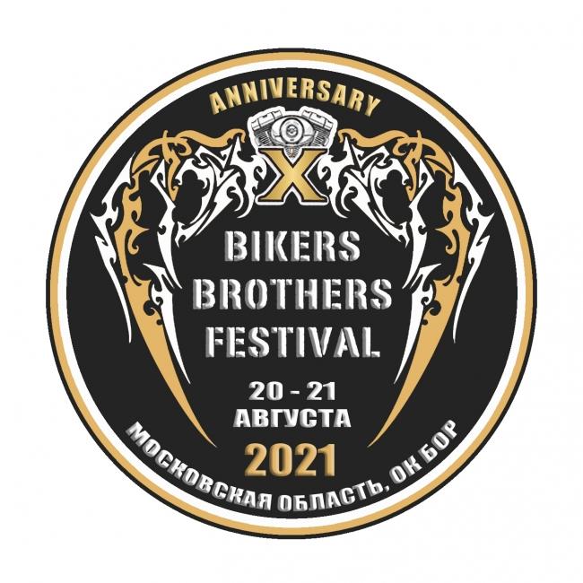 Десятый юбилейный международный мотофестиваль BIKERS BROTHERS FESTIVAL 2021