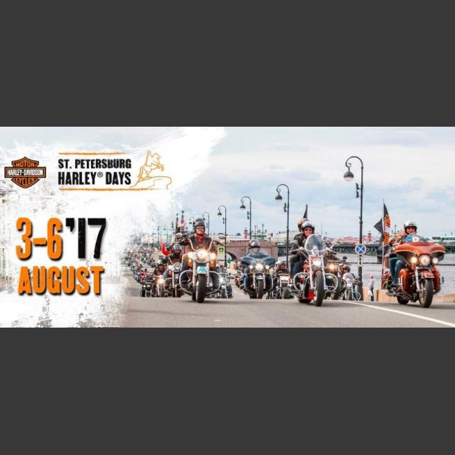 St. Petersburg Harley® Days - это единственное в России международное мотоциклетное событие, входящее в мировую систему фестивалей Harley-Davidson®.
