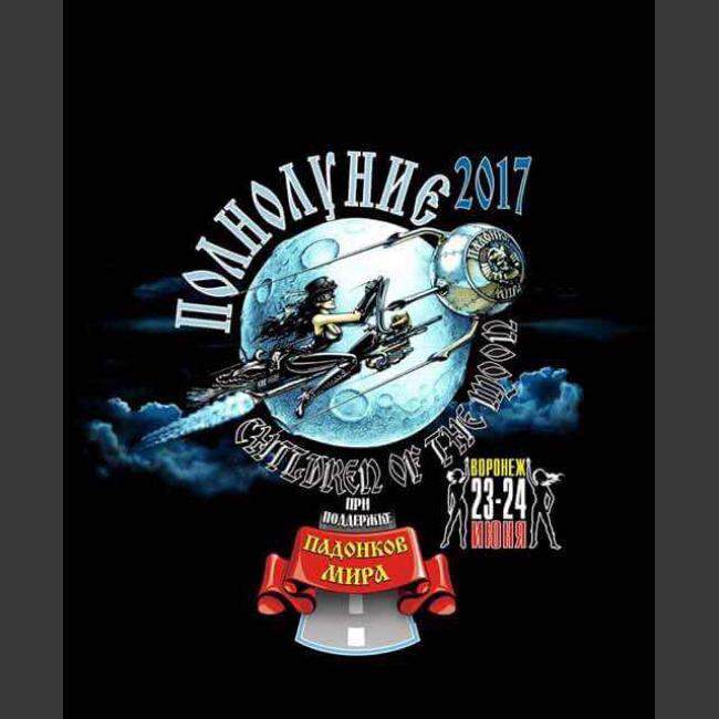 приглашаем всех MOTO LADY, мото-братьев, а так же все любителей и ценителей мото на наше мероприятие!!!!