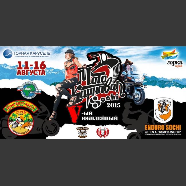 http://www.motocalendar.ru/data/88698245910927.jpeg
